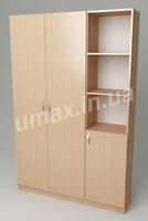 Umax K-132