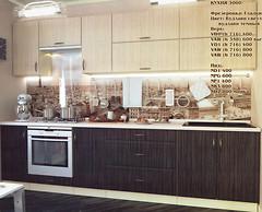 Альфа-мебель Кухня с гладкими фасадами МДФ 3.0