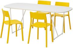 IKEA ОППЕБЮ/БЭККАРИД ЯН-ИНГЕ 591.615.43