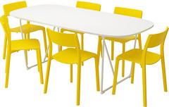 IKEA ОППЕБЮ/БЭККАРИД ЯН-ИНГЕ 891.032.45