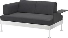 Фото IKEA Delaktig 792.596.71
