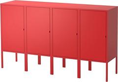 IKEA ЛИКСГУЛЬТ 992.488.70