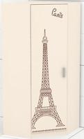 Edican Paris-KM-SH-04