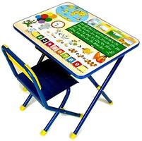 Фото Дэми Наборы детской складной мебели №1