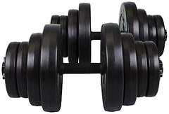 Hop-Sport Гантель разборная 2x20 кг (HD931)
