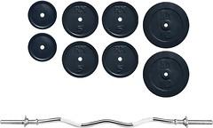 Фото RN Sport Штанга гранилитная W-образная 50 кг (GB-W50)