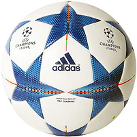 Adidas 2015 Finale Berlin Top Training Fifa S90233