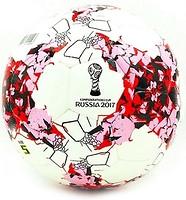 Ordem Hydro Technology Shine FIFA Confederations Cup (FB-5837)