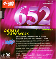 Фото Double Happiness 652