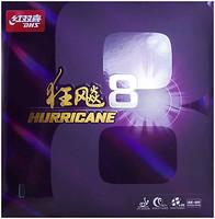 Фото Double Happiness Hurricane 8