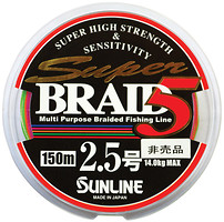 Фото Sunline Super Braid 5 (0.225mm 150m 11.6kg)