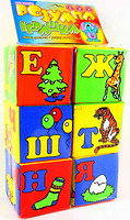 Розумна іграшка Кубики Русский алфавит 6 шт (2002)