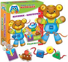 Фото Vladi Toys Пуговки-шнурочки Медвежонок русский (VT1307-10)