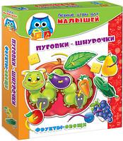 Фото Vladi Toys Пуговки-шнурочки Фрукты-овощи украинский (VT1307-12)
