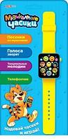 Азбукварик Музыкальные часы (4630014080659)