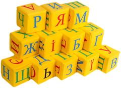Розумна іграшка Кубики Украинский алфавит 12 шт (2036)