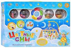 Limo Toys Цветные сны (M 1362, 77613)