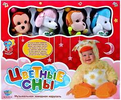 Limo Toys Цветные сны (M 1179 U/R)