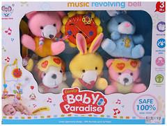BK Toys Мобиль (648A-35)