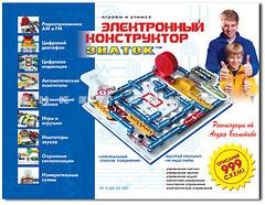 Знаток Электронный конструктор 999 схем (REWK001)