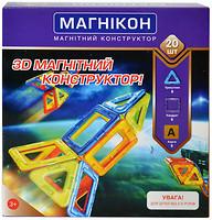 Магникон Конструктор магнитный (MK-20)