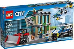Фото LEGO City Ограбление на бульдозере (60140)