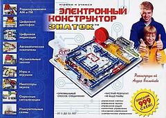 Знаток Электронный конструктор (999 схем)