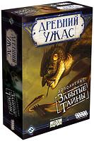 Hobby World Древний Ужас. Забытые тайны (1406)