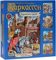 Hobby World Каркассон Королевский подарок (1087)