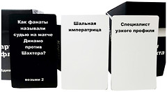 Cards of conflict Карты Конфликта №1 (66415)