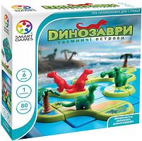 Smart games Динозавры. Таинственные острова (SG282)