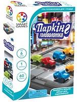 Smart games Паркинг Головоломка (SG434UKR)