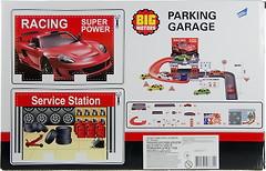 Фото Big Motors Паркинг Автомойка (P6788A)