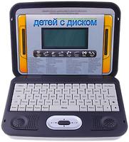 Bambi Детский компьютер-ноутбук (MD8846E)