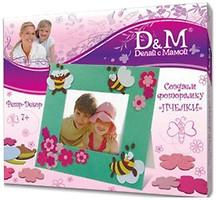 Фото D&M Набор для фоторамки Пчелки (38582)