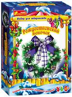 Фото Ranok-Creative Рождественский веночек (9011-01)