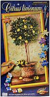 Schipper Лимонное дерево (9220397)