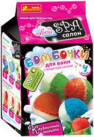 Ranok-Creative Бомбочки для ванн Клубничный мохито (5630)