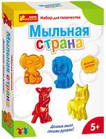 Фото Ranok-Creative Мыльная страна Веселый зоопарк (9010-04)
