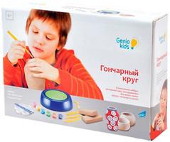 Genio Kids Гончарный круг (103G)