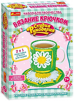 Фото Ranok-Creative Чехол на чашку Ромашки (4783)