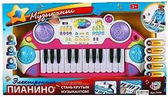 Joy Toy Пианино Музыкант (7234)