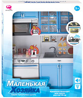 QunFengToys Кукольная кухня Маленькая хозяйка (26216B/R)