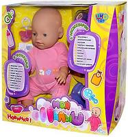 Фото Limo Toys Пупс Мой малыш (M0240 U/R-1)
