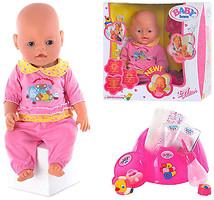 Фото Bambi (Metr+) Кукла-Пупс Baby Born (8001-3)