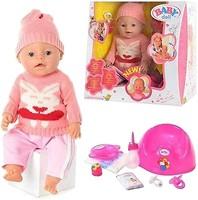Фото Bambi (Metr+) Кукла-Пупс Baby Born (8001-K)