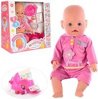 Фото Bambi (Metr+) Кукла-Пупс Baby Born (8001-4)