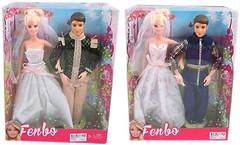 Grand Toys Игровой набор Жених и невеста (FB017-12)