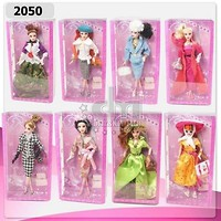 Jambo Кукла Барби (2050)