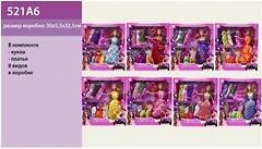 BK Toys Кукла с набором платьев (521A6)